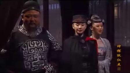 神探狄仁杰第三部【完】