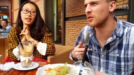 和老外聊天_老外学汉语日记之凯恩在96广场和澳籍华人聊天-www.hish99.com