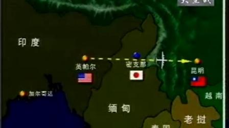 世界大战100年 第十部 世界大战全程实录 08