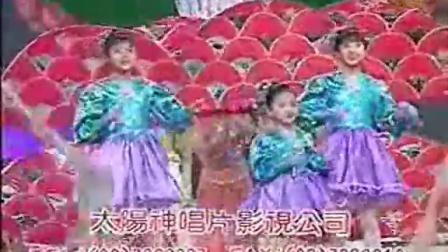 梅花三姐妹《快乐出帆》