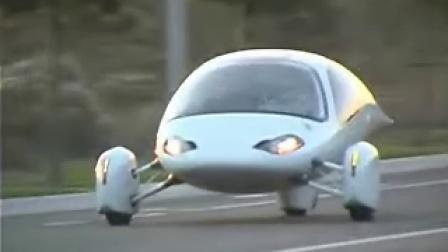 Aptera Typ-1 electric 3-wheeler- LA Times- 超酷三轮摩托