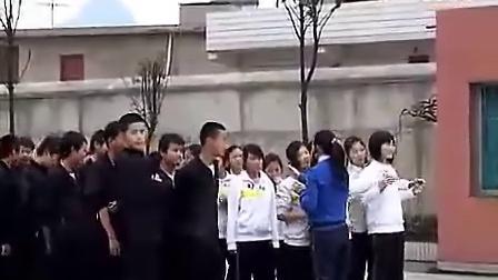 贵州省中小学优秀体育课 曹光凤 全国中小学体育优质课评比暨观摩