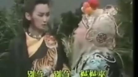 薛丁山與樊梨花 34