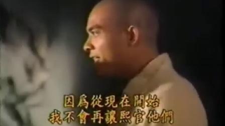 atv经典武侠剧:甄子丹张家辉《洪熙官》图片