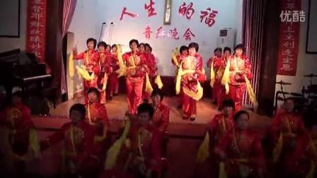 桐庐基督教堂腰鼓队——你们要赞美耶和华