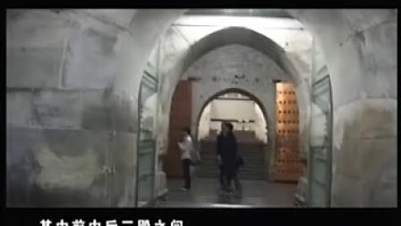 世界遗产在中国 明十三陵