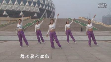龙都舞动晨韵原创广场舞健身操张灯结彩正面附背面演示