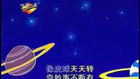粤语儿歌-小时候