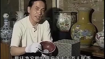 中国出土文物 05 (3)