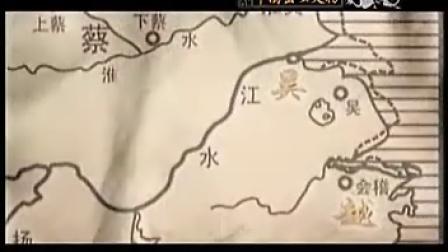 中国出土文物 02 (1)
