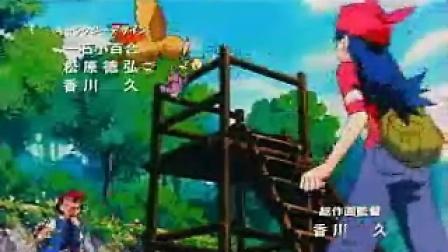 宠物小精灵2000年剧场版结晶塔的帝王超经典回顾ok
