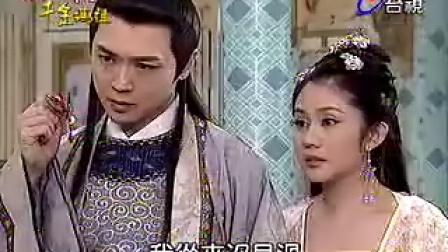 怀玉传奇千金妈祖123