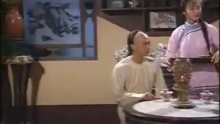 九命奇冤梁天来 第5集