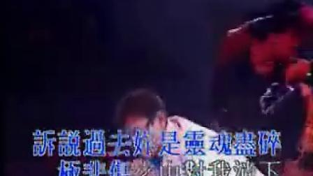 刘德华的演唱会图片
