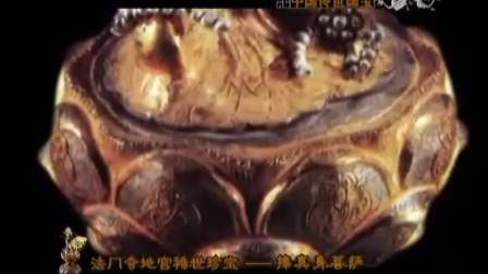 中国出土文物 03 (6)