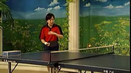 《乒乓球直拍》12 发短球