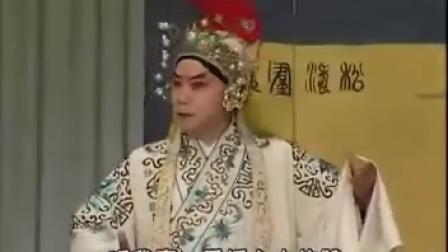 【河北梆子】牧羊圈(上)【王景雪、刘凤岭】