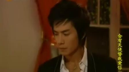 会有天使替我爱你结局youku视频