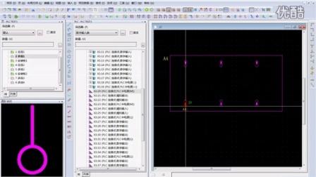 张海如制作的eplan视频_19 plc(3)
