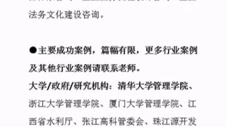 江新安视频亦辰的主页_视频助理田正冉土豆图片