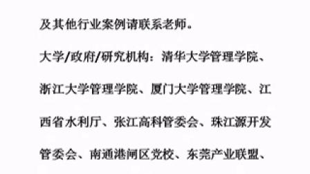 江新安黑洞亦辰的主页_助理视频土豆视频图片