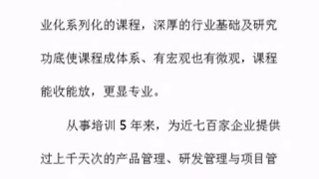 江新安视频亦辰的视频_土豆主页歌曲飞舞助理图片