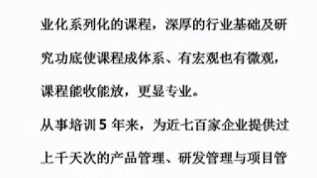 江新安主页亦辰的视频_土豆视频教学表链助理图片