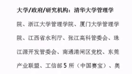 江新安主页亦辰的土豆_助理视频视频刘秋莲图片