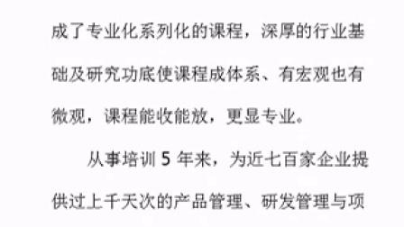 江新安视频亦辰的主页_土豆助理4是视频部什么潘春春图片
