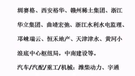 江新安专辑合集-视频-优酷视频周后小视频图片