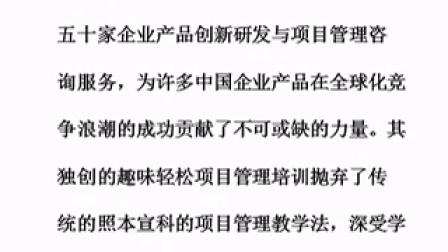 江新安视频合集-视频-优酷视频专辑吴世勋图片