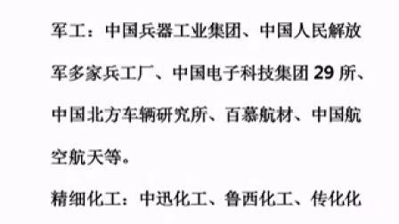 江新安视频亦辰的主页_助理视频影火搞笑土豆图片