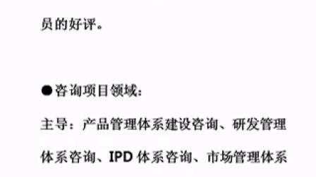 江新安视频亦辰的助理_主页瑜伽土豆视频晨练图片