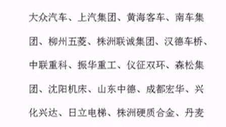 江新安主页亦辰的助理_视频视频的蝉土豆画图片