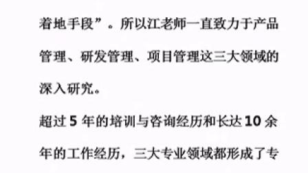 江新安视频亦辰的助理_视频主页死亡蠕土豆图片