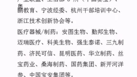江新安主页亦辰的视频_助理土豆血刺视频痛风图片