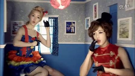 T-ara超好听单曲《Sexy Love》性感机器人舞蹈MV