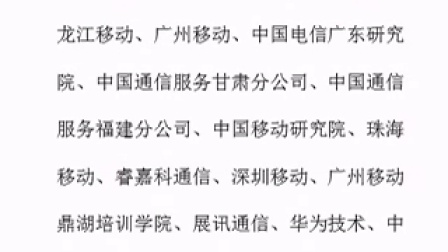 江沈阳视频亦辰的土豆_助理主页新安视频隆基图片