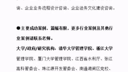 江新安助理亦辰的视频_土豆视频上传赚钱怎么主页图片