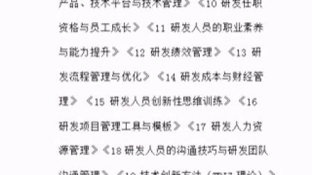 江新安土豆亦辰的视频_视频助理主页臀翘瑜伽图片