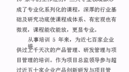 江新安助理亦辰的视频_土豆视频风水宝地主页图片