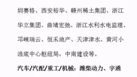 江新安视频亦辰的主页_助理土豆舔视频运动鞋图片