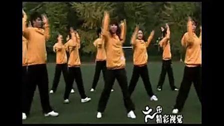 师大顶岗 魏县四中 的频道 优酷视频图片