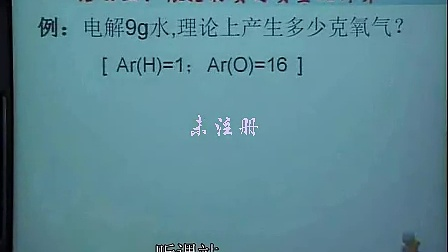 2013年江苏省初中化学优质课评比