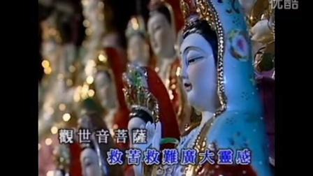 白衣观音灵感真言 好听的佛教音乐 观音菩萨 治