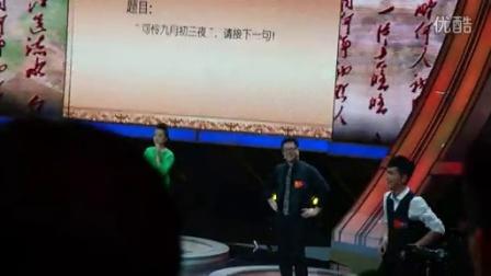 宁桓宇/【饭拍】宁桓宇中华好诗词笑弯腰140328