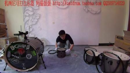 阿猫手把手教你架子鼓安装与调音爵士鼓安装敏感红血丝食补小技巧图片