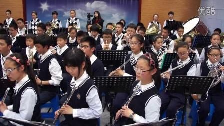管乐合奏-苹果山谷序曲-青浦实验中学