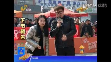 山东卫视综艺频道 –