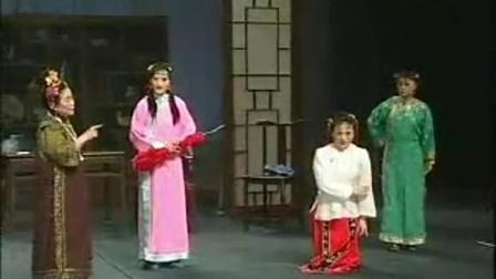 评剧《锯碗丁》全剧 中国评剧院